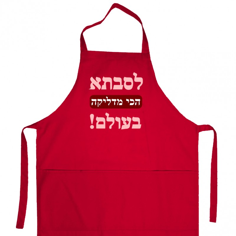 Apron «For best grandmother»  (red) heb