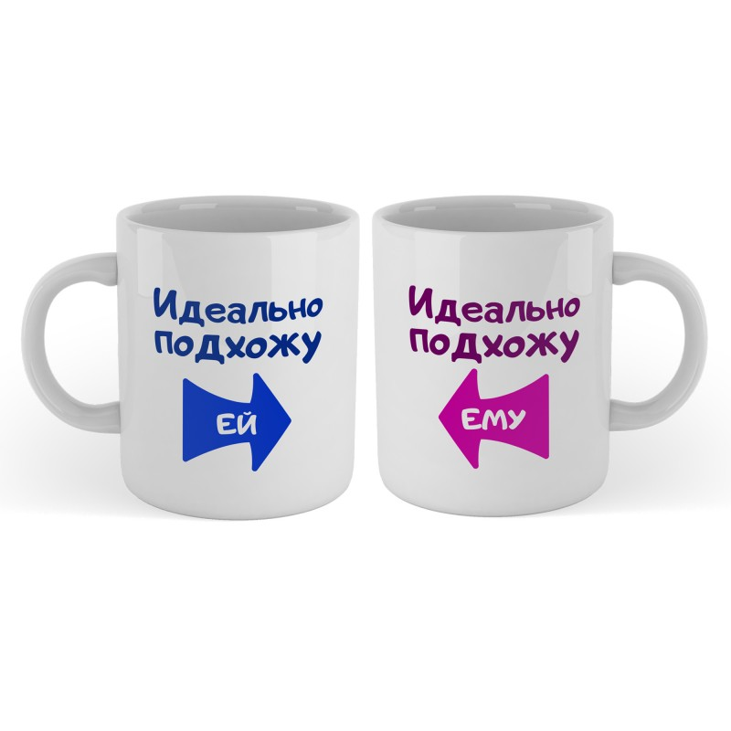 Cup «Perfect match»