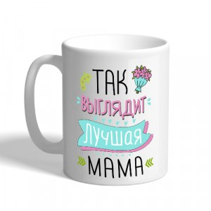 Cup «Best mother»