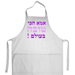 Apron «The coolest mom» (white) heb